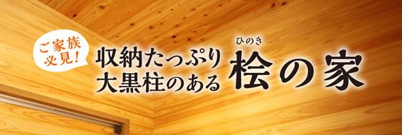 ishizuka_バナー