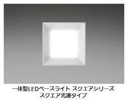 パナソニック社 一体型LEDベースライト