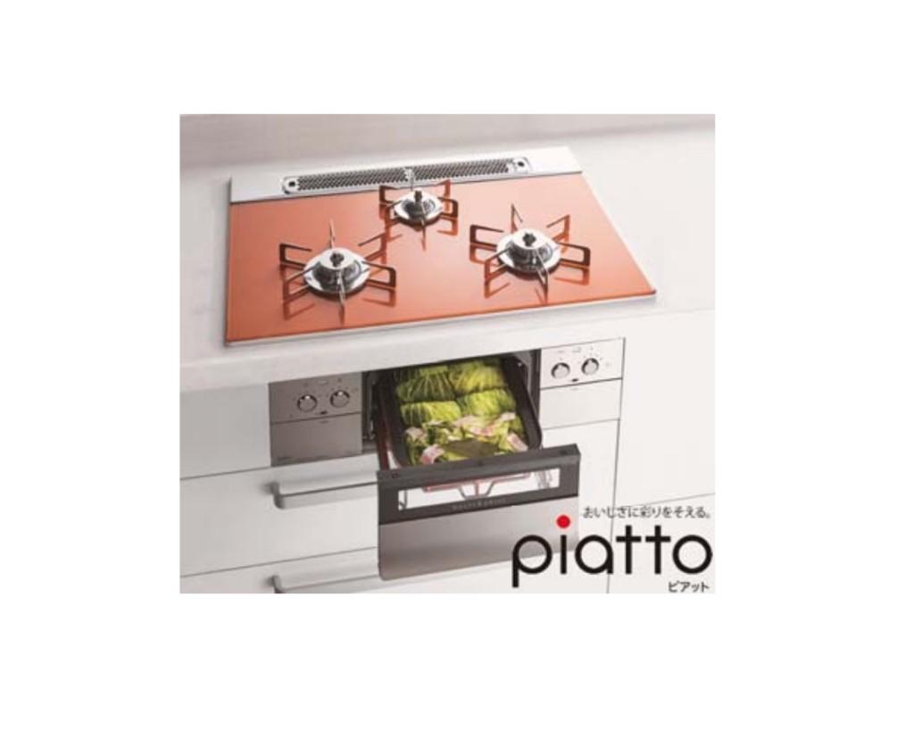 ノーリツからビルトインコンロ、「ピアット」に多彩調理のマルチグリル搭載
