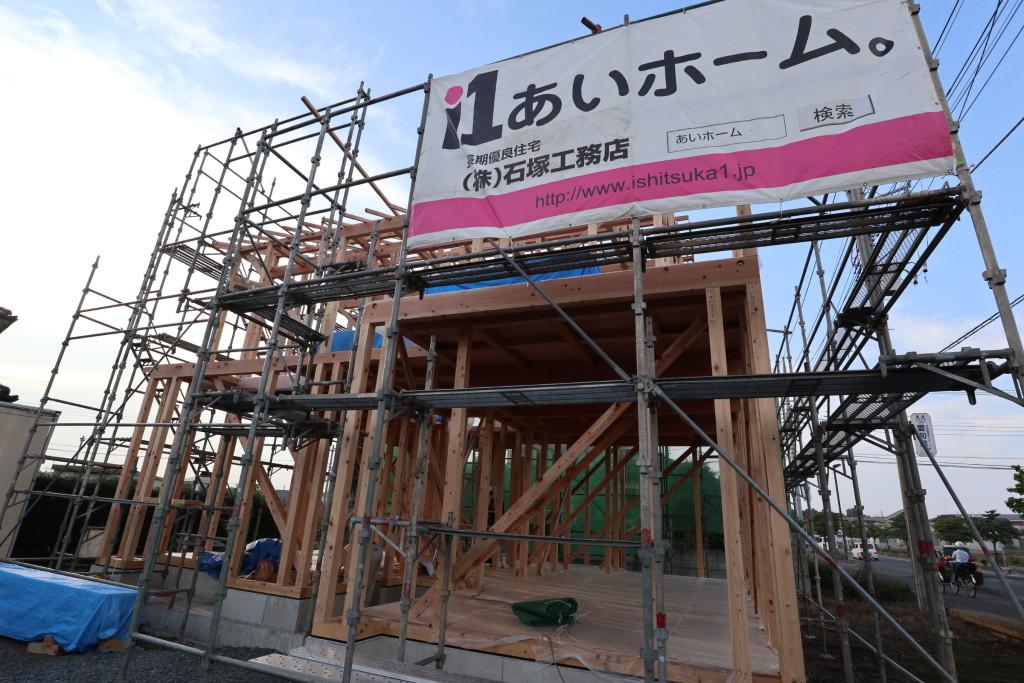 茨城県注文住宅 長期優良住宅 上棟