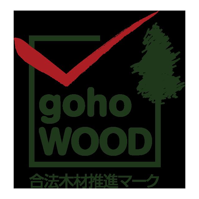 ニチハが「クリーンウッド法」事業者登録 窯業系サイディング事業者では唯一の「第二種」登録