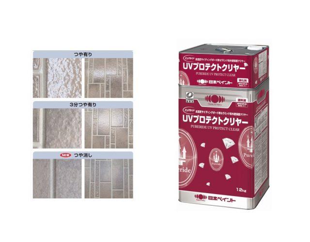 日本ペイントから、高意匠サイディングボード用のつや消し耐候塗料を発売