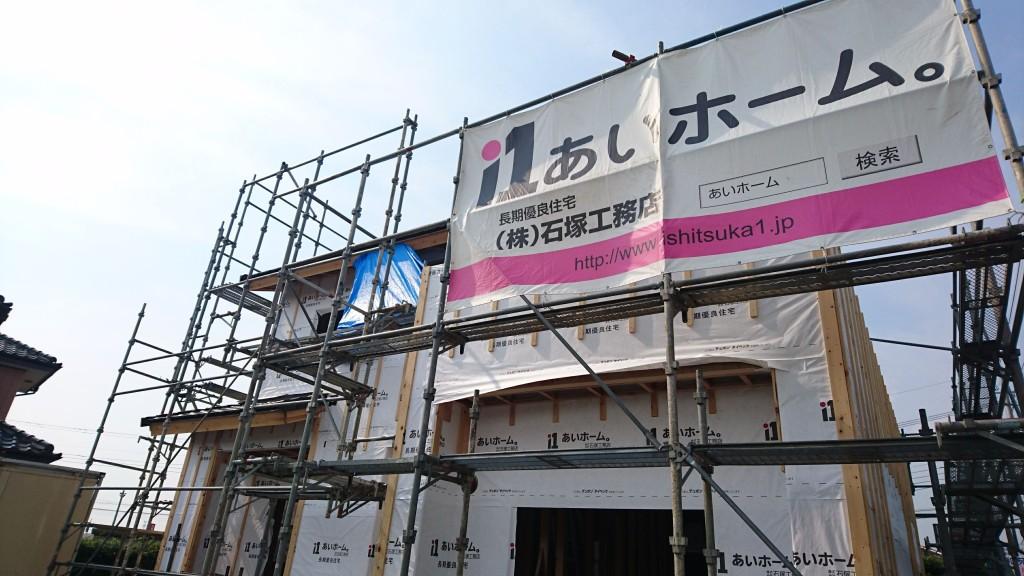 茨城県注文住宅 「総タイル張りの家」 古河市