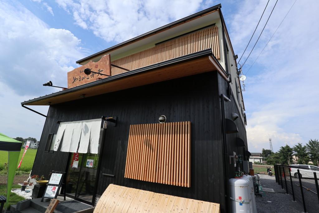 茨城県つくば市 注文住宅 うどん屋さん やまびこ弁天