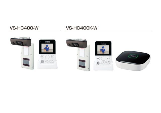 パナソニックは、外出先からでも来訪者応対が可能なモニター付きドアカメラを発売