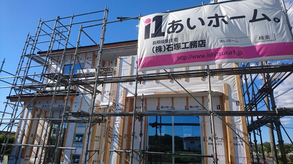 茨城県注文住宅 「総タイル張り」の家