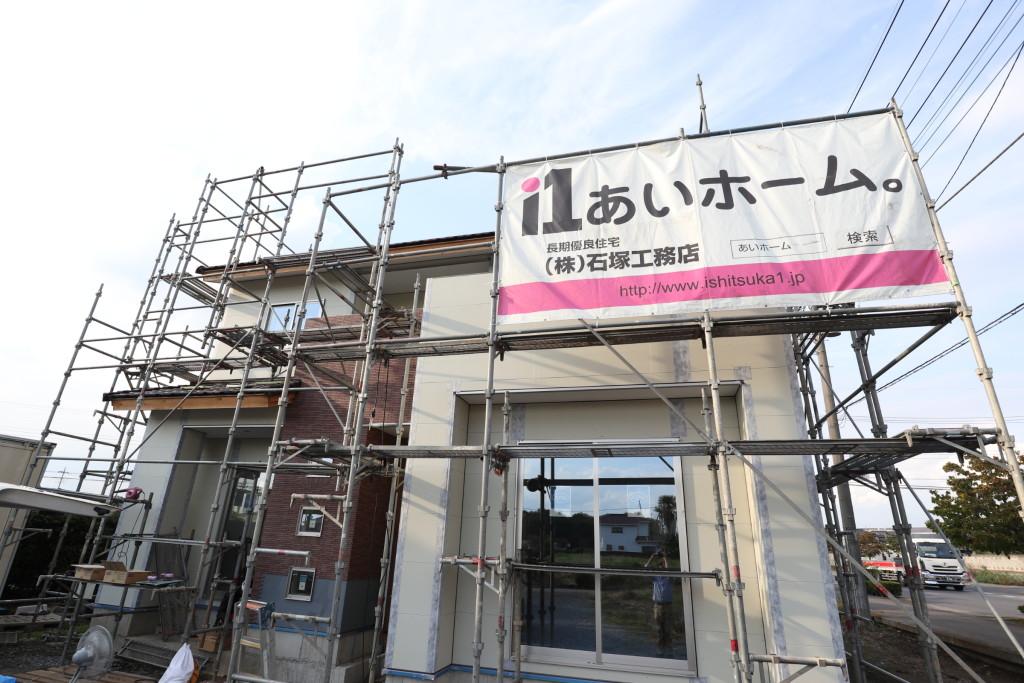 茨城県注文住宅 「総タイル張りの家」