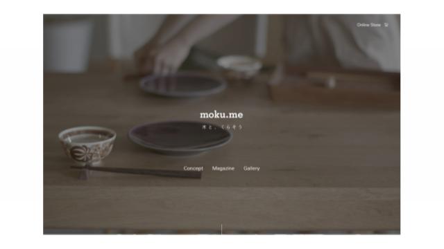 ウッドワンから、木の内装訴求する新サイト「moku.me」が公開