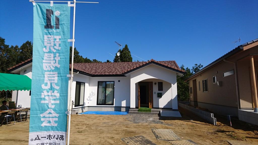 茨城県注文住宅「プロヴァンス風の平屋」完成見学会終了!