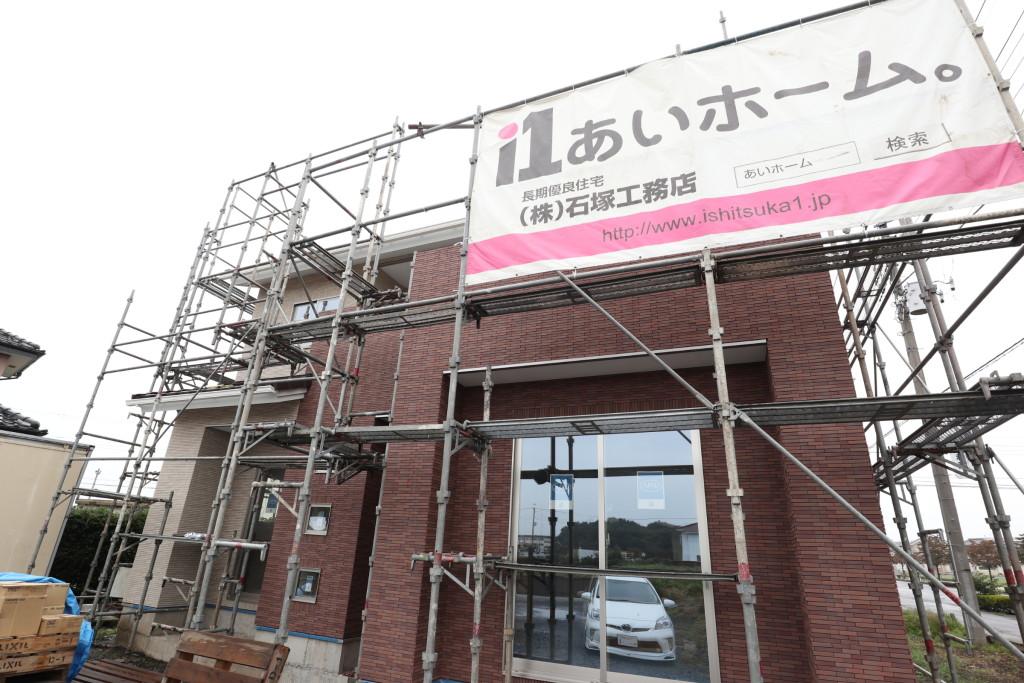 茨城県「総タイル張り」の注文住宅、完成間近です!
