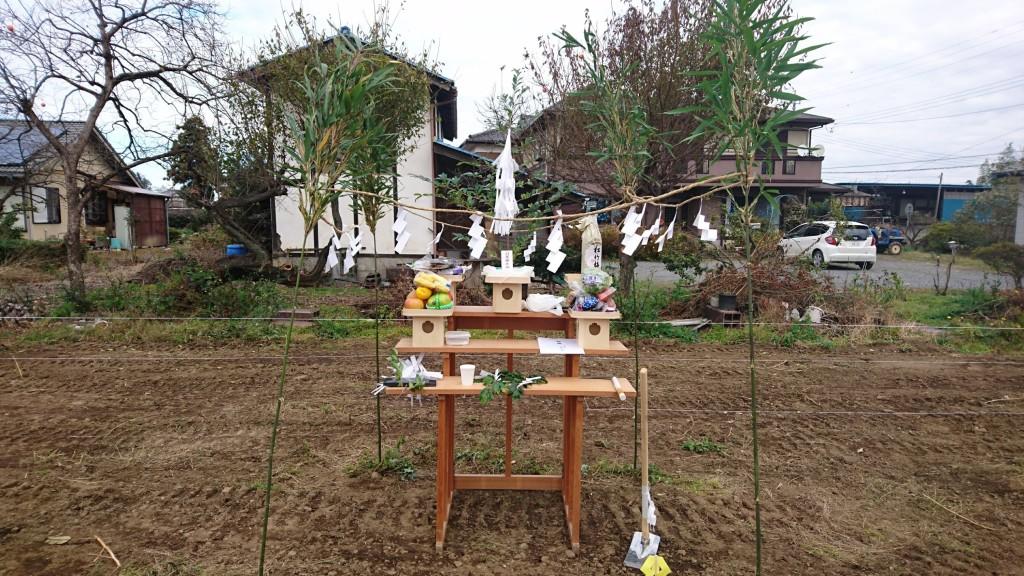 茨城県注文住宅「平屋」古河市にて地鎮祭を行いました!