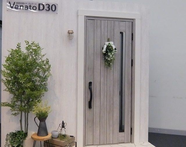 YKK玄関ドア「ヴェナート」が10年ぶりのフルモデルチェンジ 断熱、デザインともに向上