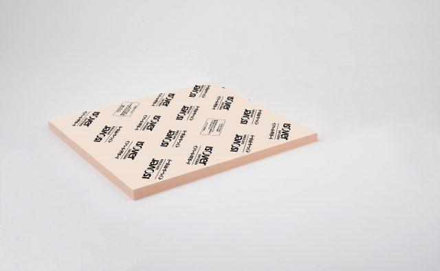 マグ・イゾベールは、高性能断熱材を拡充へ 熱伝導率0.020の床用ボードを5月に発売