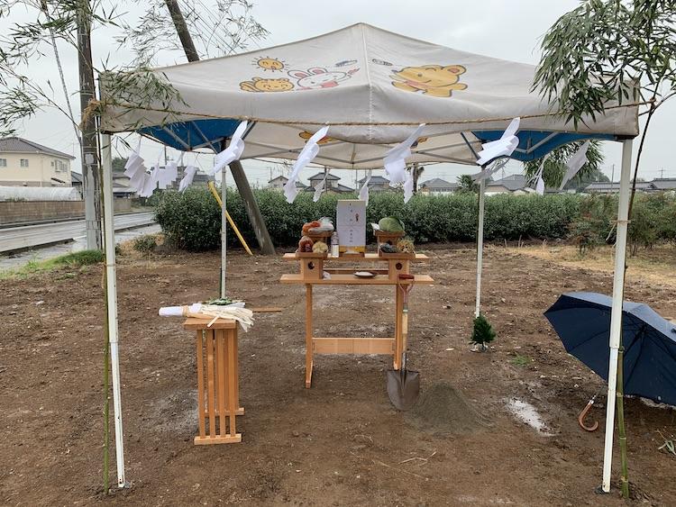 茨城県坂東市注文住宅「カルフォルニアスタイル」の地鎮祭を行いました!