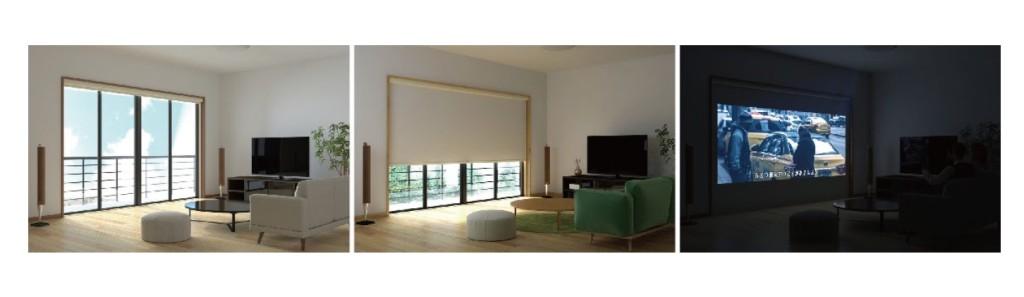 映写も可能な、完全遮光の窓用スクリーンをネット販売開始へ