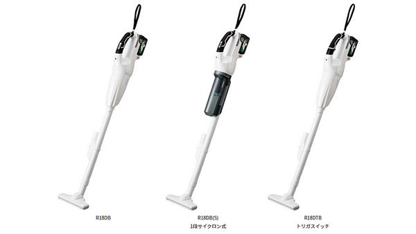 HiKOKIから、静音&パワフルな18Vコードレスクリーナー3機種を発売へ