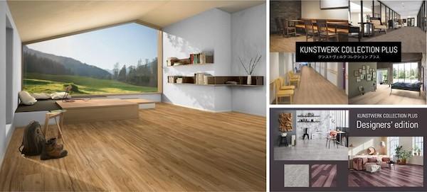 独パラドー社の高耐久デザインの床材を発売 へ